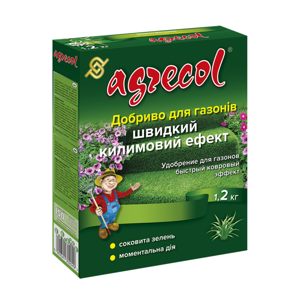 Удобрение для газонов быстрый ковровый эффект Agrecol - 1,2 кг