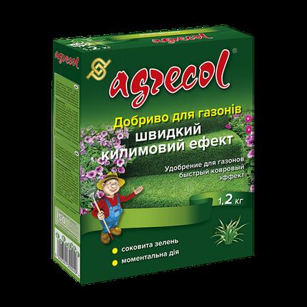 Удобрение для газонов быстрый ковровый эффект Agrecol - 1,2 кг, фото 2