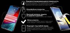 Гидрогелевая защитная пленка на Samsung Galaxy C7 на весь экран прозрачная, фото 3