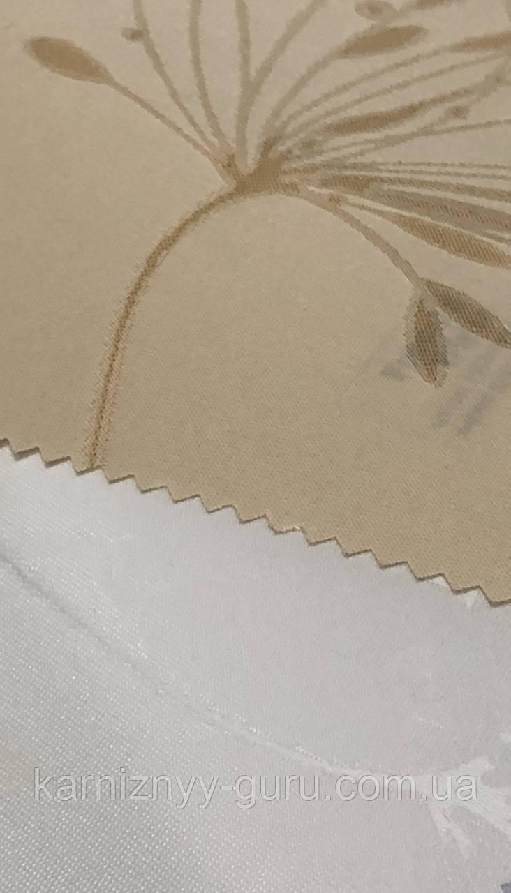 Рулонные шторы для окон в открытой системе акционные, ткань - FENNEL.
