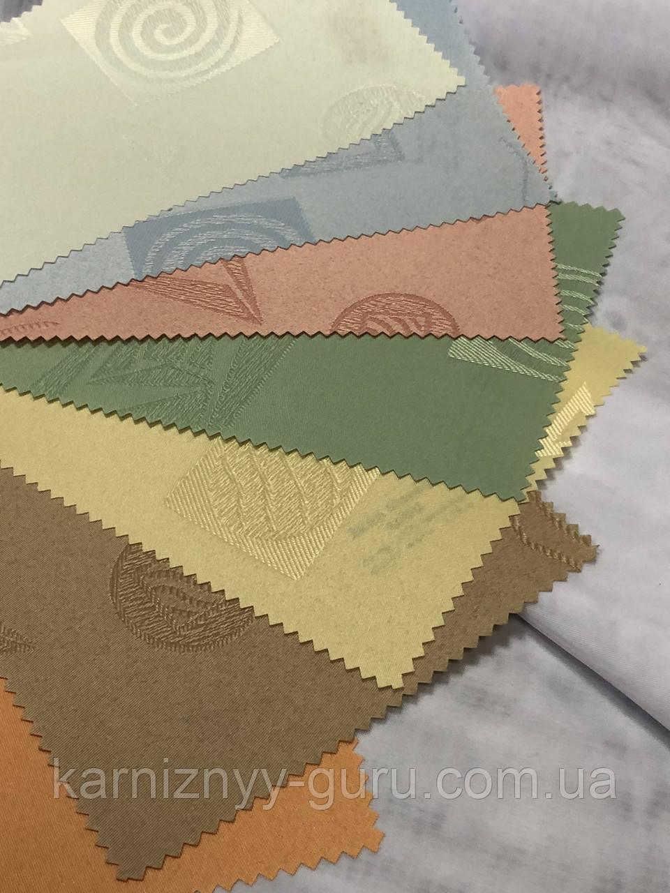Рулонные шторы для окон в открытой системе акционные, ткань - IKEA.