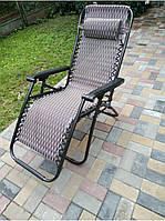 Садовое кресло-шезлонг трансформер с подголовником, раскладное 180*65*115см