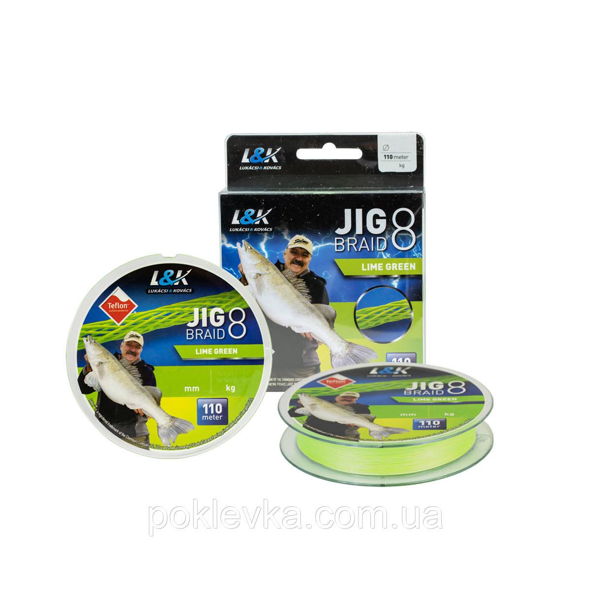 Шнур Energofish L&K X8 JIG BRAID 0,15мм 9.1кг 110м LIME GREEN