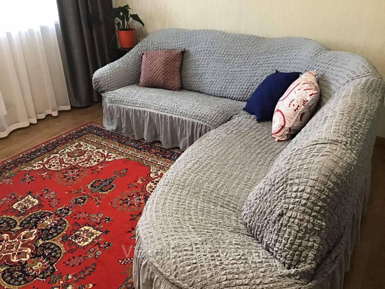 Кутовий натяжна чохол на диван накидка