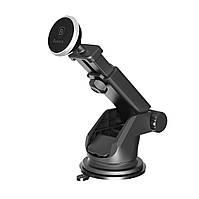Магнитный держатель телефона в автомобиль Baseus Magnetic Solid Series Telescopic Vacuum Black (SULX-0S)