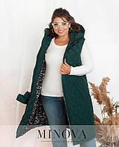 Жилетка жіноча з плащової тканини на синтепоні колір смарагд, великих розмірів від 54 до 64, фото 3