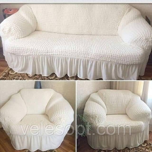 Чехол на диван + 2 кресла. Накидка Выбор цветов