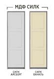 Шафа-купе 2-х дверна / 1600*600*2400 Меблі Стар, фото 6