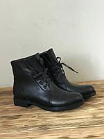 Женские ботинки демисезонные кожаные на низком ходу