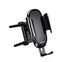 Гравитационный держатель телефона в автомобиль Baseus в воздуховод Future Gravity Mounted black (SUYL-BWL01)