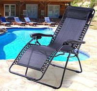 Садове крісло-шезлонг трансформер з підголовником розкладне 180*65*115см MH-3069, фото 1