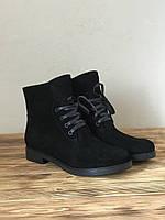 Ботинки замшевые демисезонные