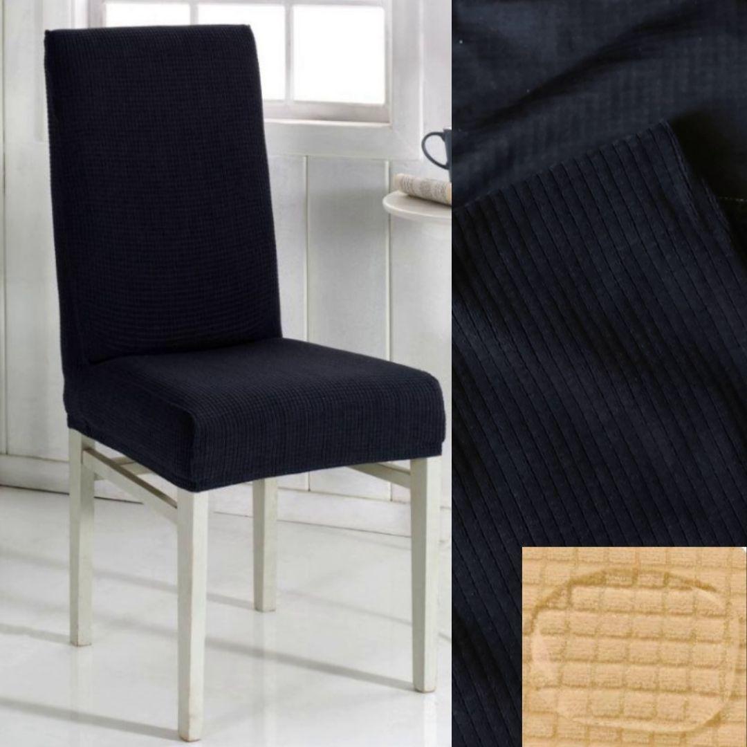 Универсальные натяжные стрейч чехлы накидки на стулья со спинкой водоотталкивающие повышенной плотности Черный