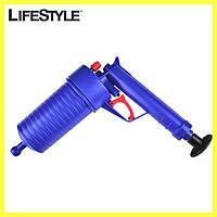 Очиститель канализации высокого давления Toilet dredge Gun / Плунжер для раковины