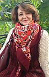 Фініфть 341-6, павлопосадский хустку (шаль) з ущільненої вовни з шовковою бахромою в'язаної, фото 10