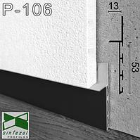 Алюминиевый плинтус скрытого монтажа под гипсокартон, 53х13х3000мм. Скрытый плинтус для пола Чёрный
