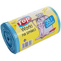 Пакеты для мусора MIX WORKI с ушами 50*60 35л 100шт. голубые