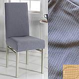 Универсальные натяжные стрейч чехлы накидки на стулья со спинкой для кухни турецкие водоотталкивающие Бежевые, фото 2