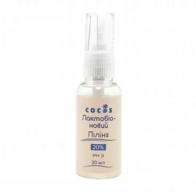Пілінг Cocos 20% лактобионовый 3,0 pH 30 мл