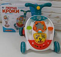 Детский игровой центр,каталка ходунки Limo Toy M 5478