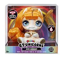 Игровой набор Единорог Poopsie Q.T. Unicorn W1 Gigi Giggles Гиги Гиглс 573692