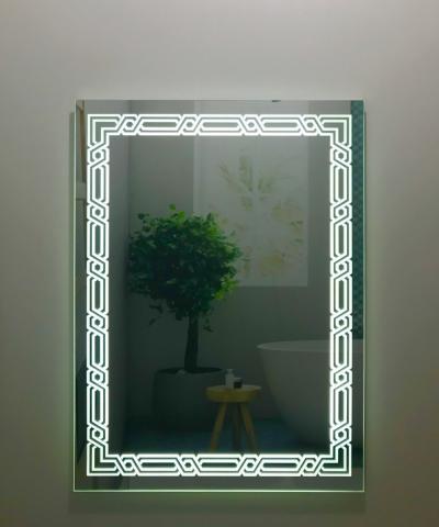 Зеркало Led c подсветкой Мира