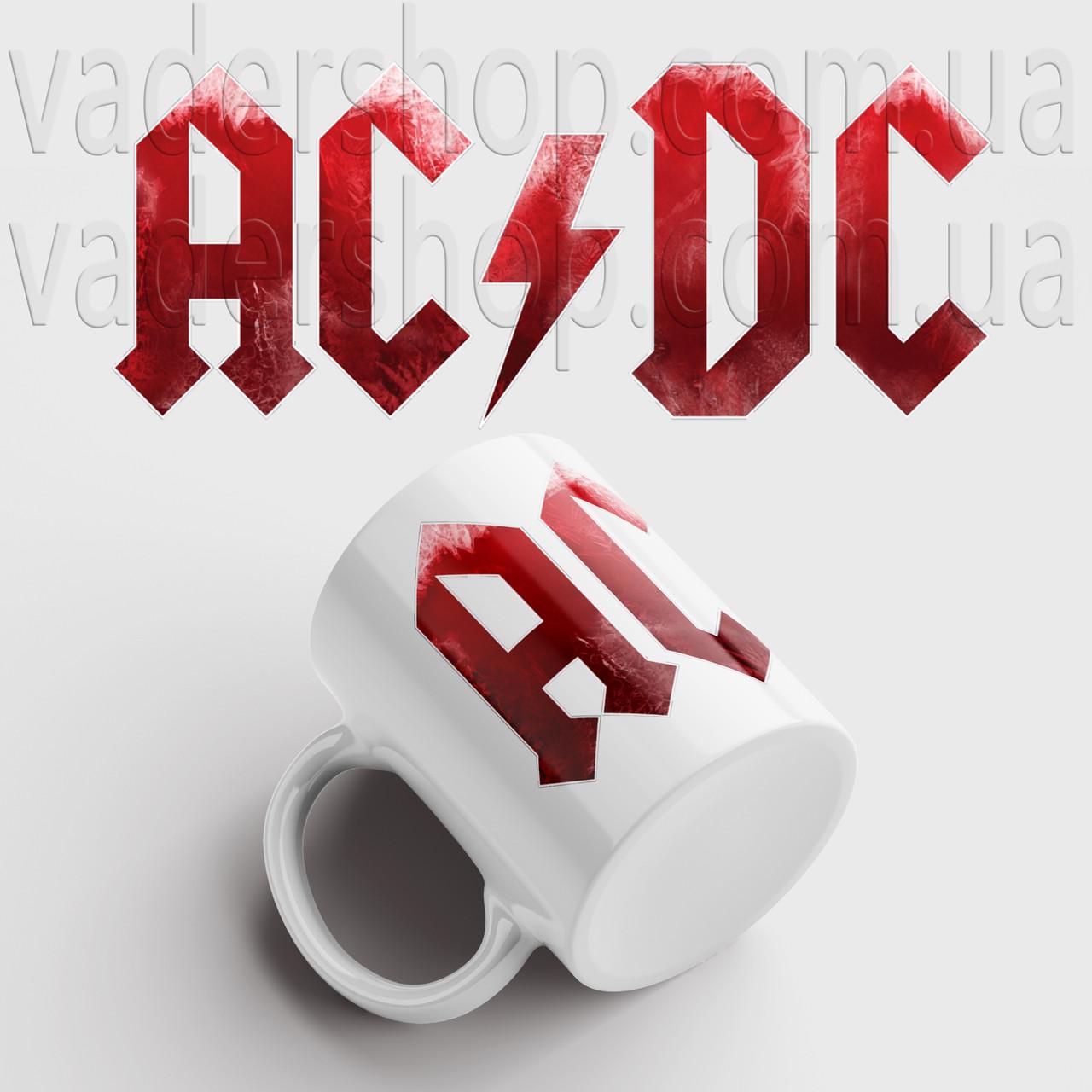Чашка AC/DC. Рок Музыка. Rock. Чашка с фото ACDC