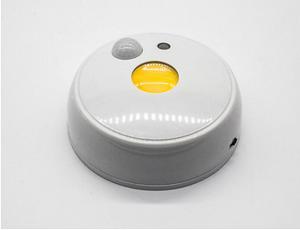 Универсальная подсветка с датчиком движения Cozy Glow LED (5048)