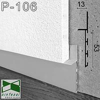 Алюмінієвий плінтус прихованого монтажу під гіпсокартон, 53х13х3000мм. Прихований плінтус для підлоги