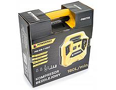 Компрессор безмасляный Powermat PM-KB-1100T / PM0725, фото 3