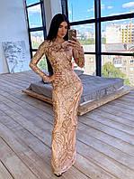 Платье вечернее в пол с пайетками BRT2426