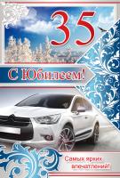 Открытка ЭТЮД  К-927