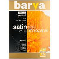 Бумага BARVA A4 PROFI (IP-BAR-P-V255-028)
