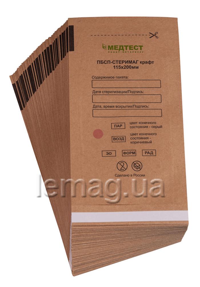 Медтест Крафт-пакеты для стерилизации КОРИЧНЕВЫЕ, 50х170, упаковка 100 шт