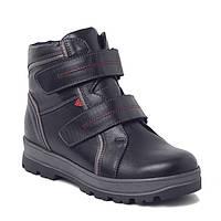 Зимние мужские кожаные подростковые ботинки на липучках