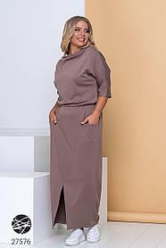 Стильное женское платье макси с разрезом