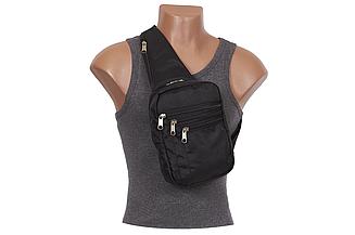 Наплечная сумка для скрытого ношения пистолета