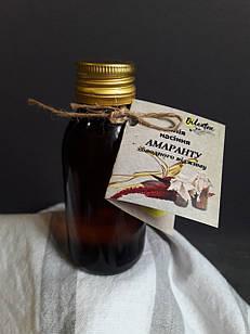 Олія Амаранту 100 мл. Масло Амаранта