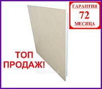 Энергосберегающий керамический обогреватель OPTILUX К 1100 НВ (24 кв.м.) ОПТИЛЮКС К1100НВ 60х60см 1100Вт