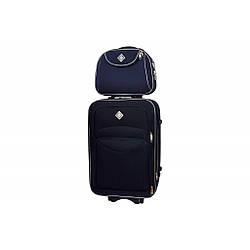 Комплект Валіза + кейс Bonro Style (середній) синій