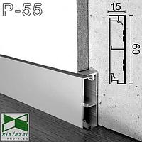 Скрытый алюминиевый плинтус с теневым швом, 60х15х2500мм. Плинтус скрытого монтажа под проводку.