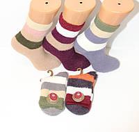 Жіночі високі шкарпетки з вовни норки BL20-22-6 ЗОЛОТО 36-41 асорті кольорові смужки