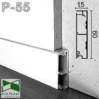 Скрытый алюминиевый плинтус с теневым швом, 60х15х2500мм. Плинтус скрытого монтажа под проводку. Белый