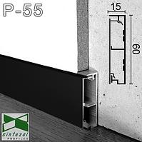 Скрытый алюминиевый плинтус с теневым швом, 60х15х2500мм. Плинтус скрытого монтажа под проводку. Чёрный
