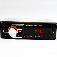 Автомагнитола Pioneer 2035BT ISO черный, Bluetooth, USB, microSD, AUX, 1DIN, автотовары, автомагнитола Pioneer