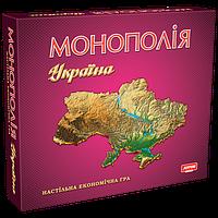 """Настільна гра """"Монополія Україна"""""""