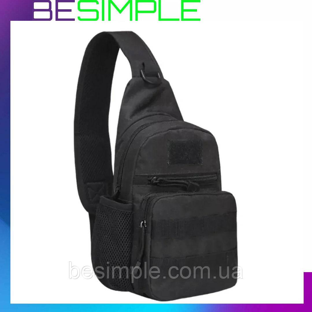 Армейский однолямочный рюкзак 5л / Сумка на одно плечо (30 х 20 х 11 см)