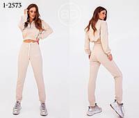 Молодежный спортивный костюм женский с топом весна-осень, разные цвета р.S,M,L Код 2-2573G
