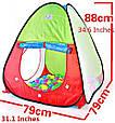 Детская игровая палатка - тоннель большая длина 230 см. 2 палатки в 1 + тоннель А999-148, фото 2