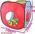 Детская игровая палатка - тоннель большая длина 230 см. 2 палатки в 1 + тоннель А999-148, фото 3